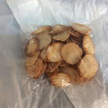 Gurundi (Locally made Coconut Chips)
