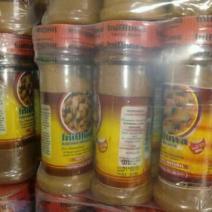 Locust Beans Powder (Dry Iru)