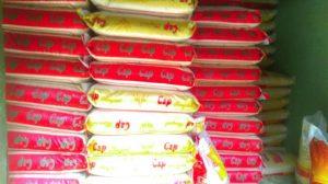cap rice
